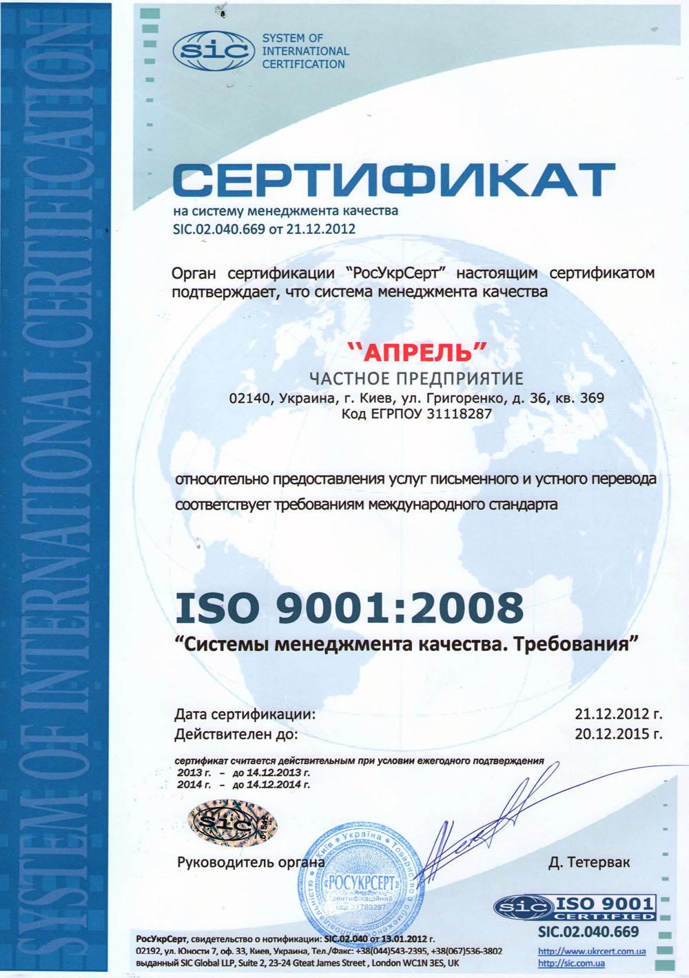 гончаров метрология стандартизация сертификация скачать